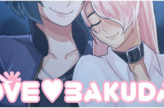 LOVE BAKUDAN – Official Bookselling Guide 1 - steamlists.com