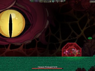 Starbound – How to Defeat the Ruin 14 - steamlists.com
