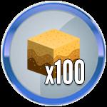 Roblox Treasure Hunt Simulator - Badge 100 Sand Dug