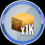 Roblox Treasure Hunt Simulator - Badge 1000 Sand Dug