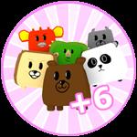 Roblox Baby Simulator - Shop Item +6 Pets