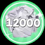 Roblox Paper Ball Simulator - Badge 💪Throwing Master💪