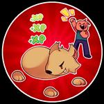 Roblox Pet Heroes - Shop Item 2x XP
