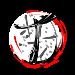Roblox Demonfall - Badge Tester