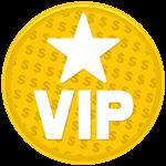 Roblox Shopping Simulator - Shop Item VIP
