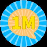 Roblox Texting Simulator - Badge 🤯💬Nuclear Textsplosion
