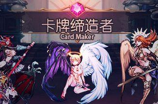 CardMaker – Developer's Guide for Translation + Scripting – Making First Card 1 - steamlists.com