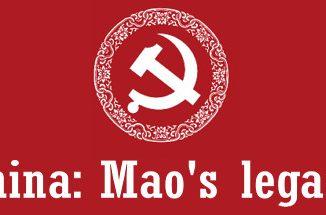 China: Mao's legacy – Walkthrough – Basic Guide for Beginners 1 - steamlists.com