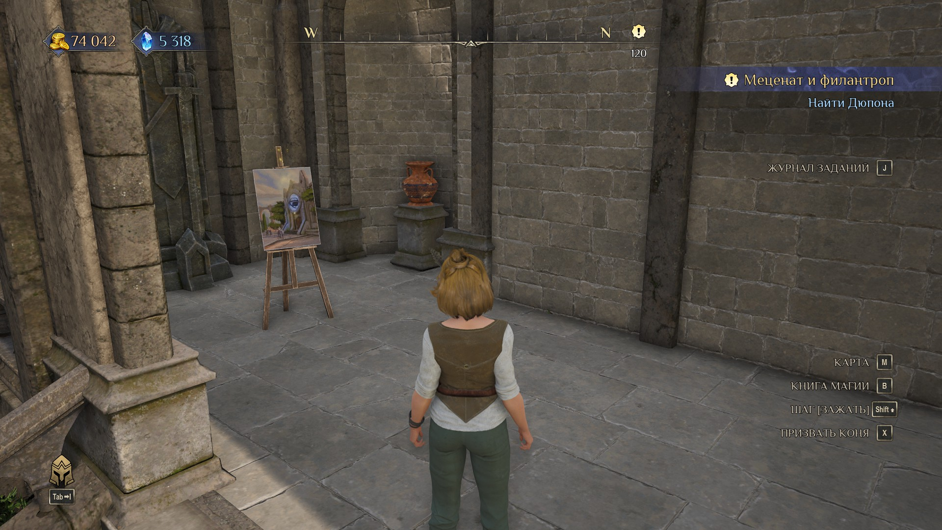 King's Bounty II - All Orelien's Paintings Locations Tips - First painting / Первое полотно - FE11259