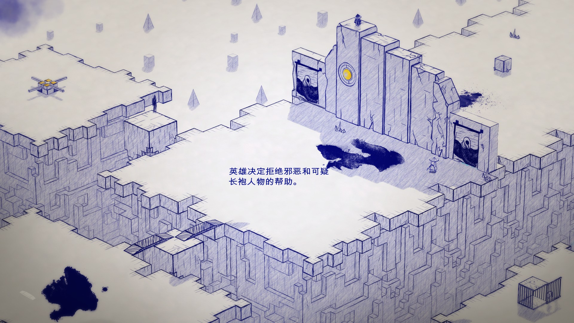 Inked: A Tale of Love - All Achievements Complete - Walkthrough Guide - 收集类 / Bird Collection - B23AEA6