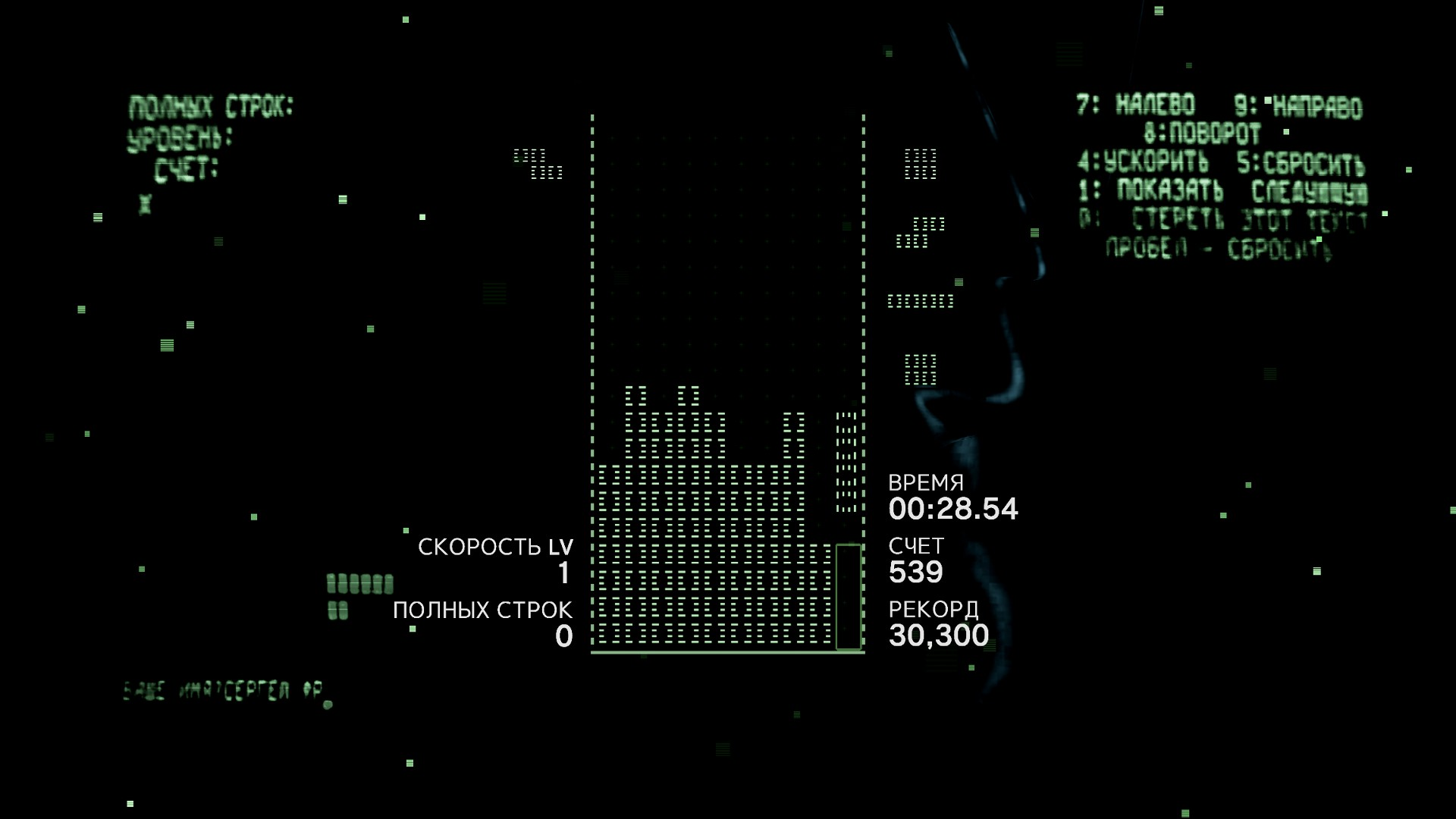 Tetris® Effect: Connected - All Secret Levels 1984/1989 Unlocked + Konami Code - Accessing level 1984 - A1A3DCC