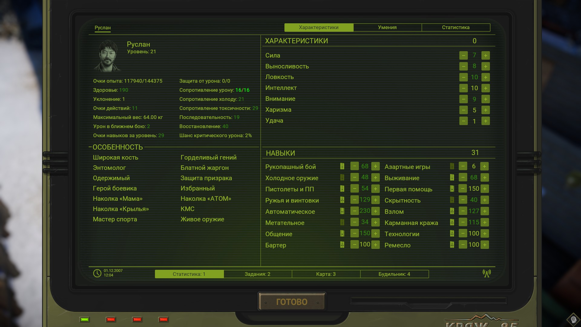 ATOM RPG Trudograd - Gameplay Tips & Walkthrough - Basic - 346DC35