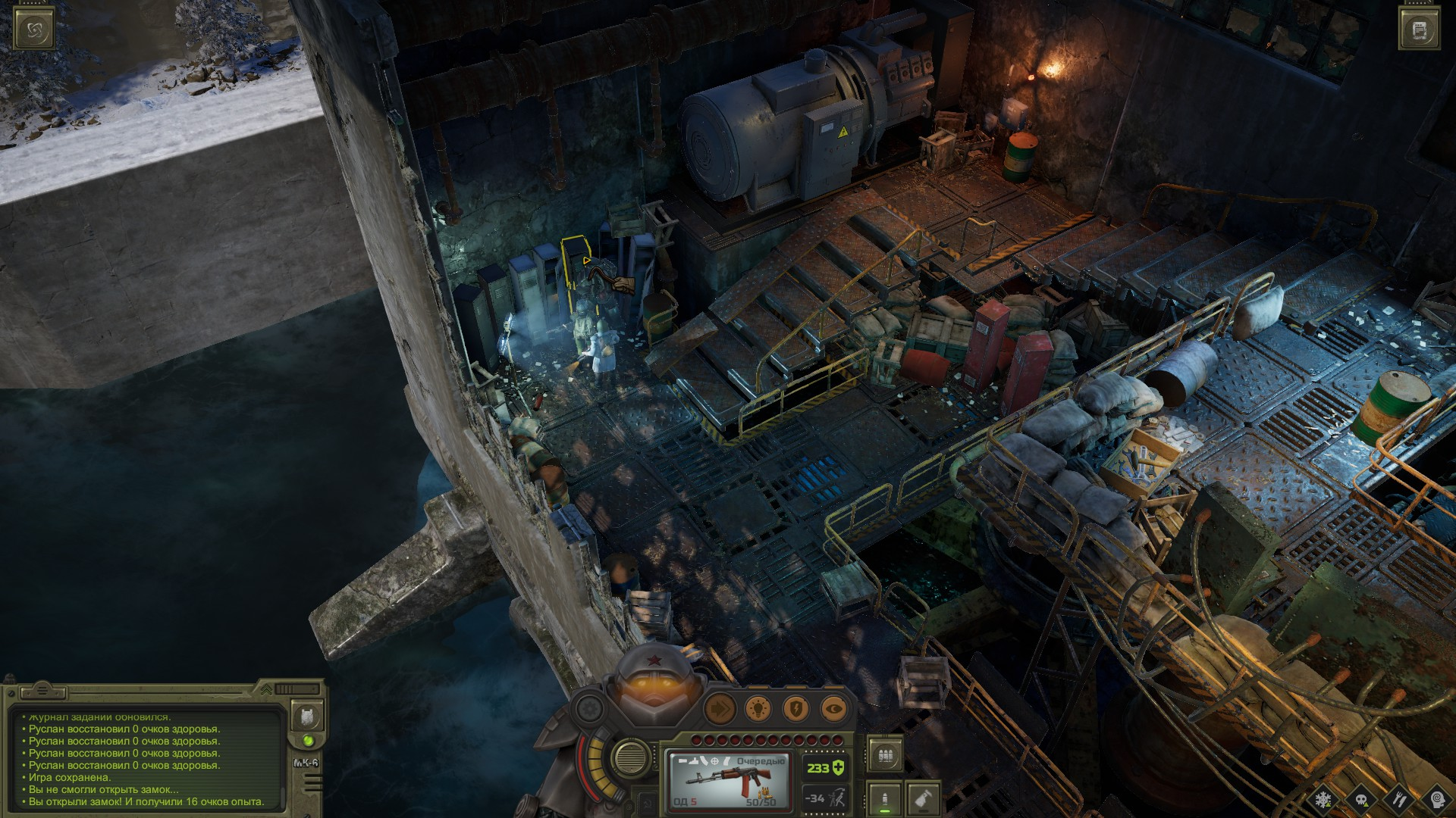 ATOM RPG Trudograd - Gameplay Tips & Walkthrough - Continue to continue - 7C0A0AB