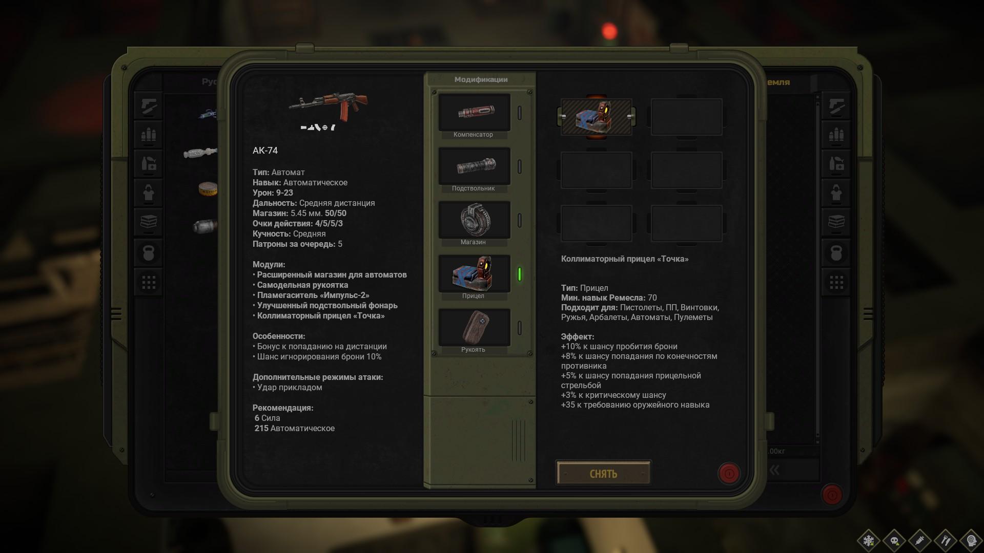 ATOM RPG Trudograd - Gameplay Tips & Walkthrough - Continue to continue - AAD47EA