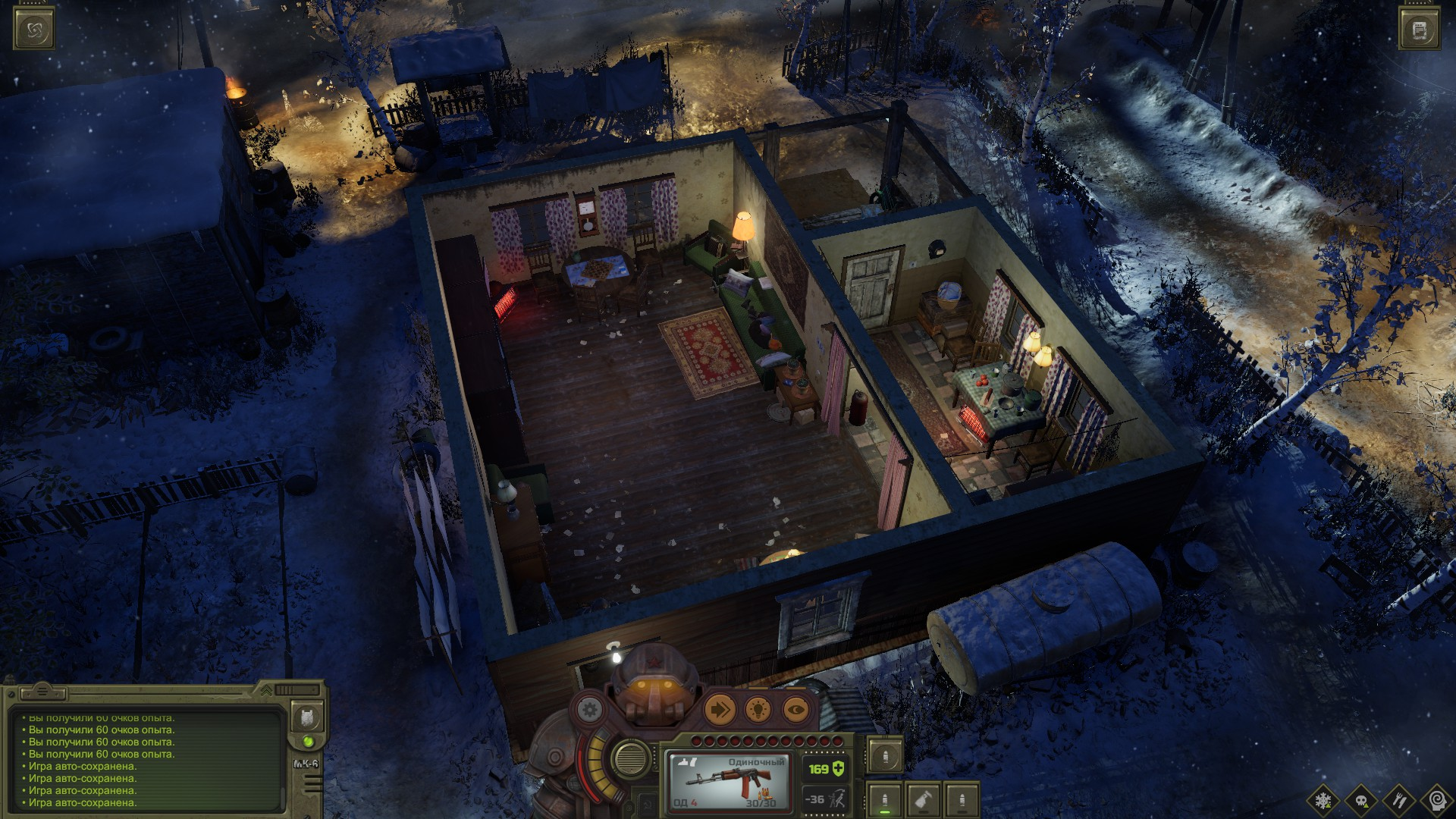 ATOM RPG Trudograd - Gameplay Tips & Walkthrough - Continue to continue - C06D9F3