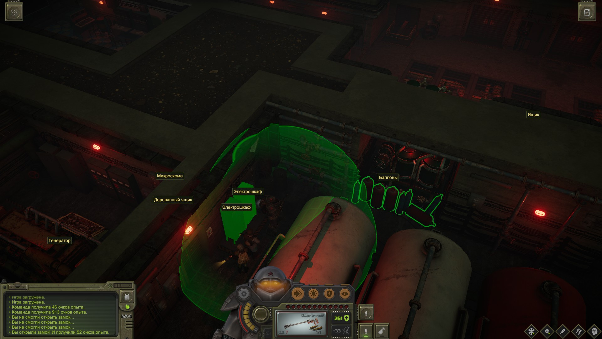 ATOM RPG Trudograd - Gameplay Tips & Walkthrough - Continue to continue - F918A1B