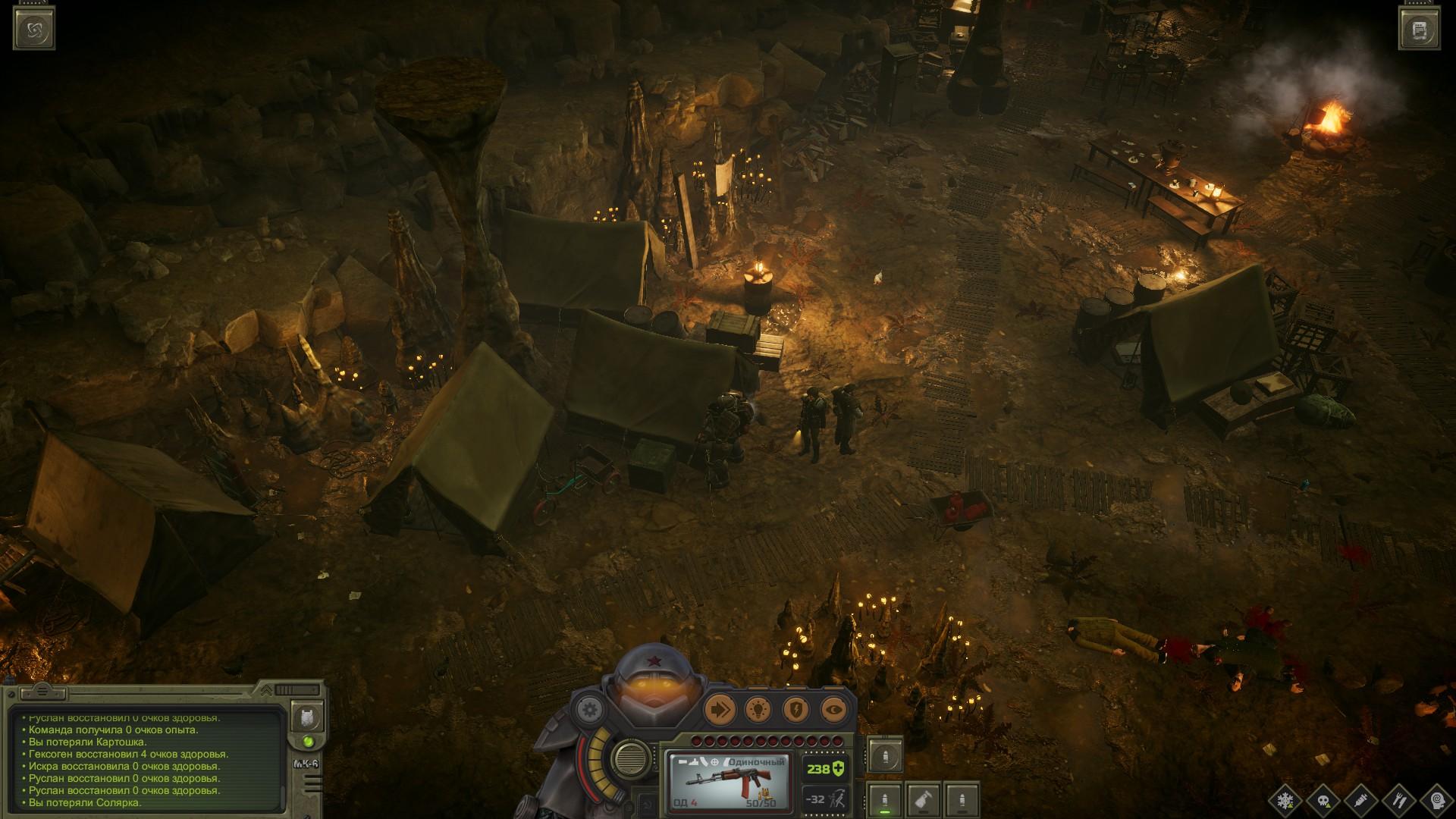 ATOM RPG Trudograd - Gameplay Tips & Walkthrough - Side quests - F41D2F5