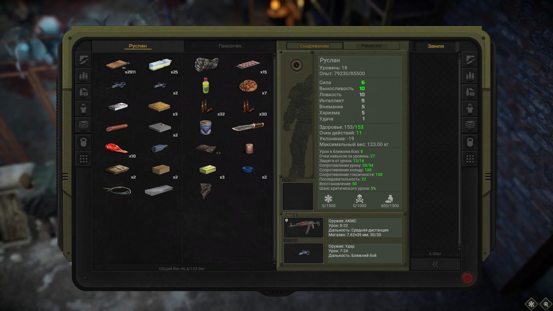 ATOM RPG Trudograd - Gameplay Tips & Walkthrough - Story - 05BB082