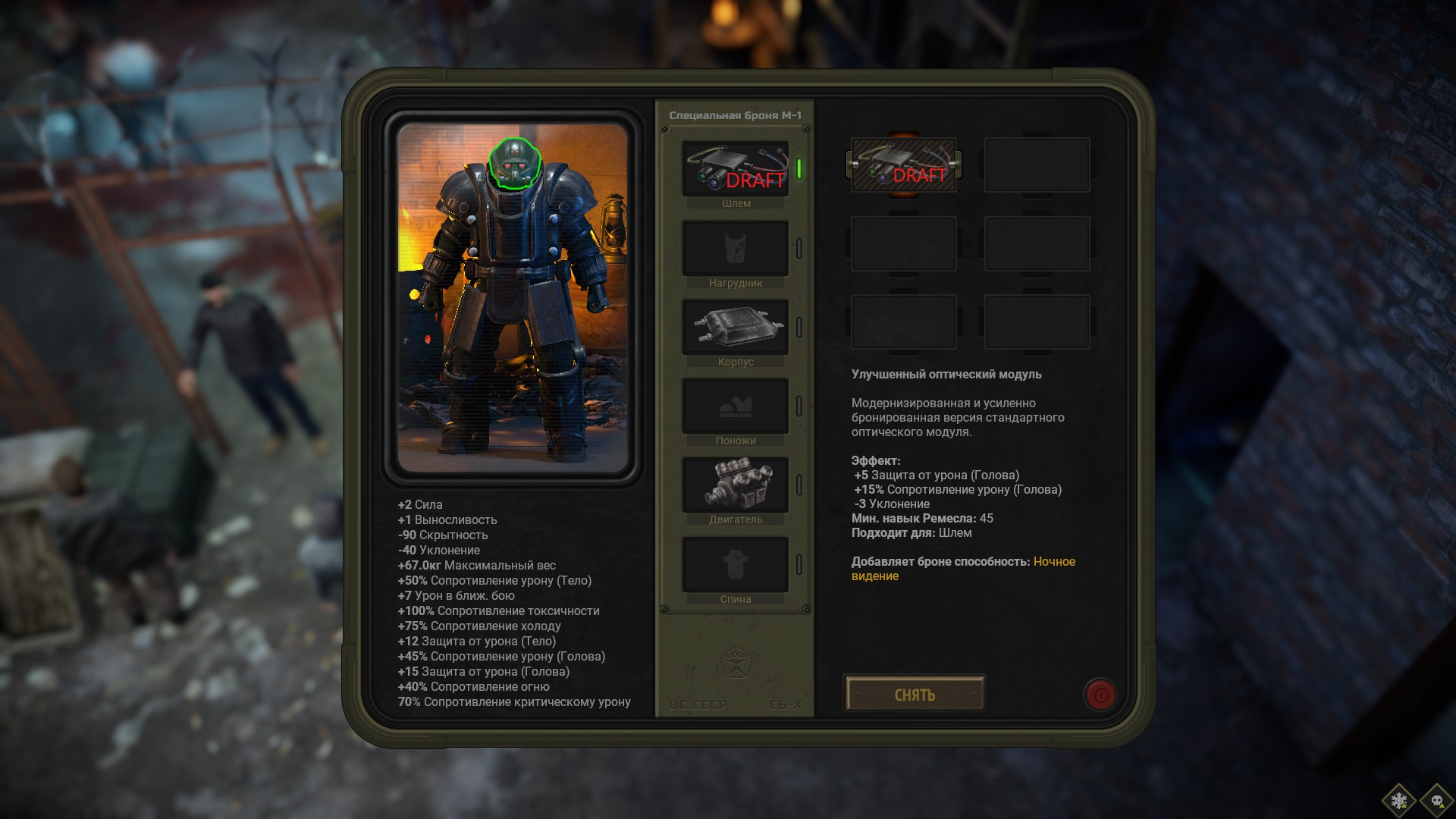 ATOM RPG Trudograd - Gameplay Tips & Walkthrough - Story - 5AE60FE