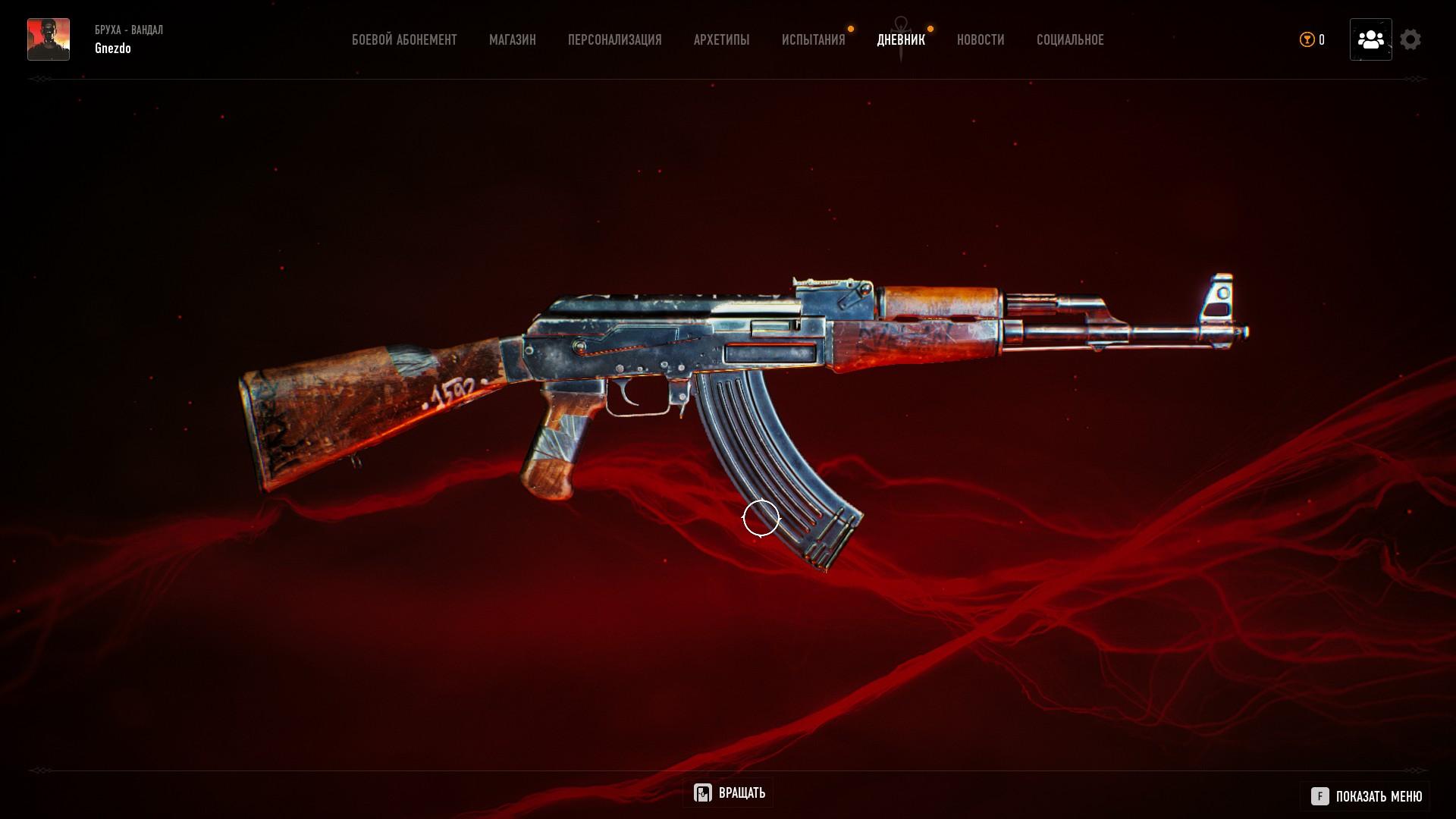 Bloodhunt - List of All Weapons + Damage + Gun HP - Assault rifle - 34BEECE
