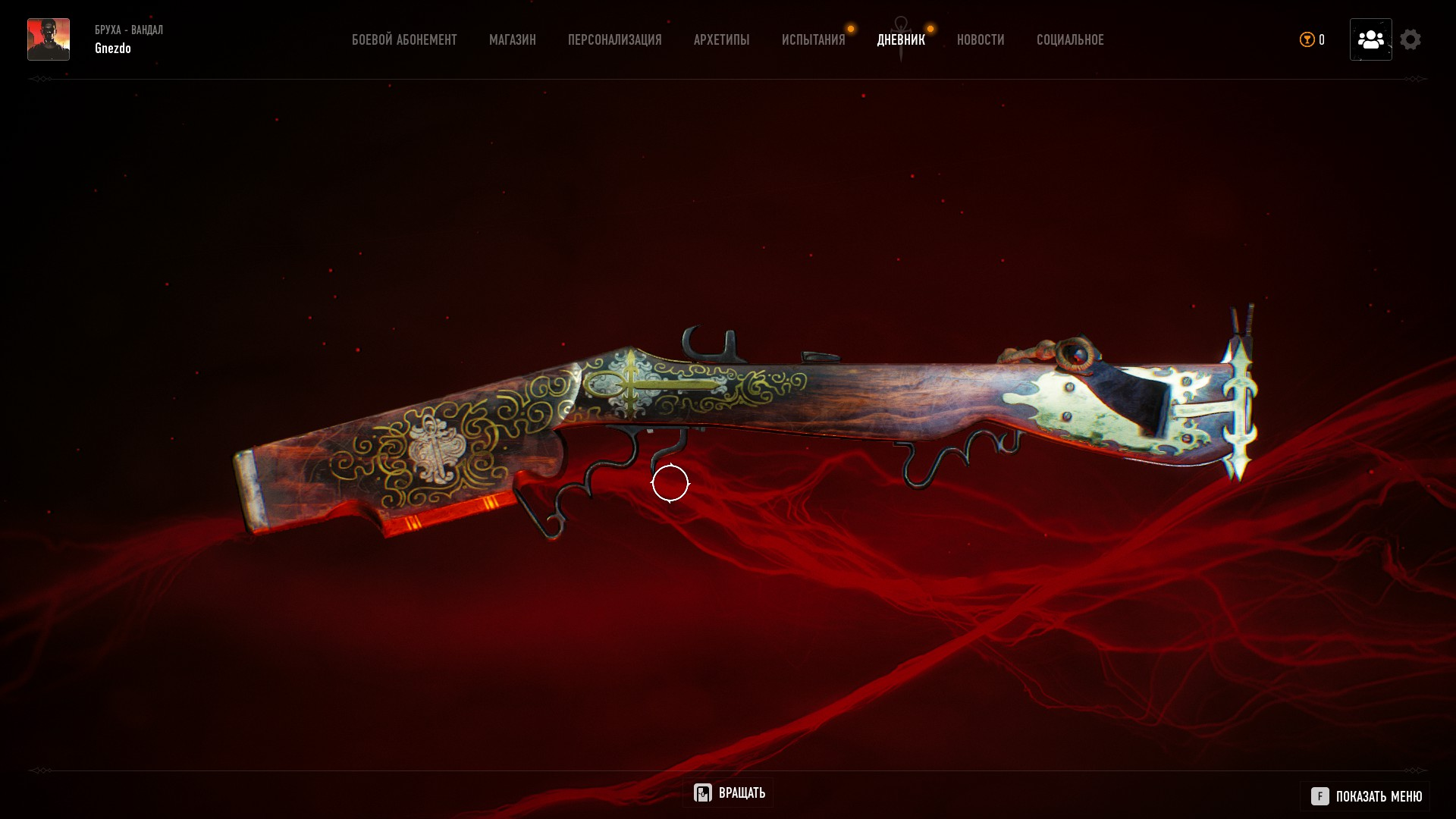 Bloodhunt - List of All Weapons + Damage + Gun HP - Crossbow - D1CFDF5