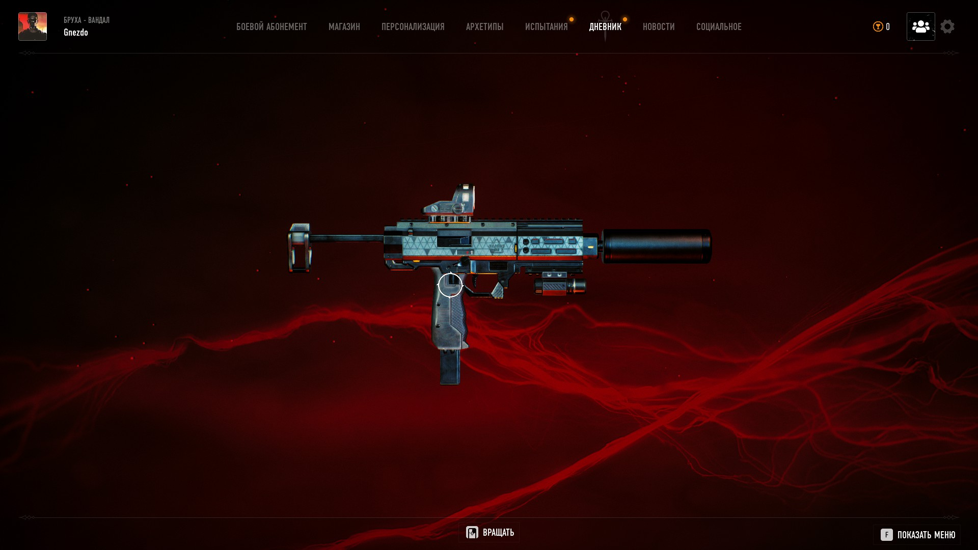 Bloodhunt - List of All Weapons + Damage + Gun HP - PP with a silencer - 421B803