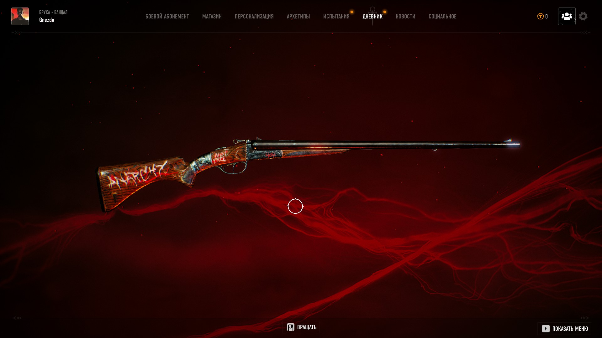 Bloodhunt - List of All Weapons + Damage + Gun HP - double-barreled shotgun - 359BE87