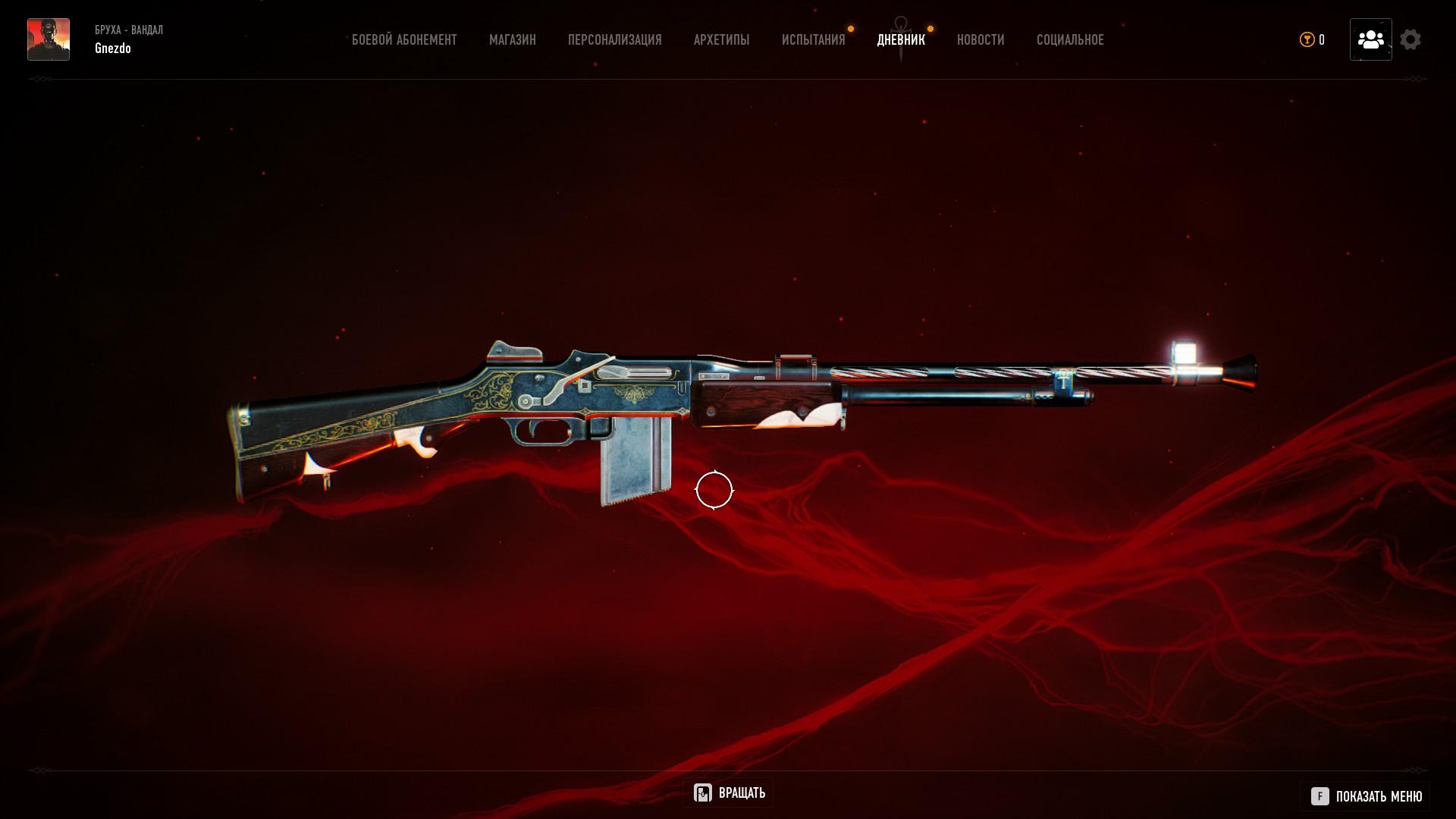 Bloodhunt - List of All Weapons + Damage + Gun HP - switchable machine gun - 78DB61F