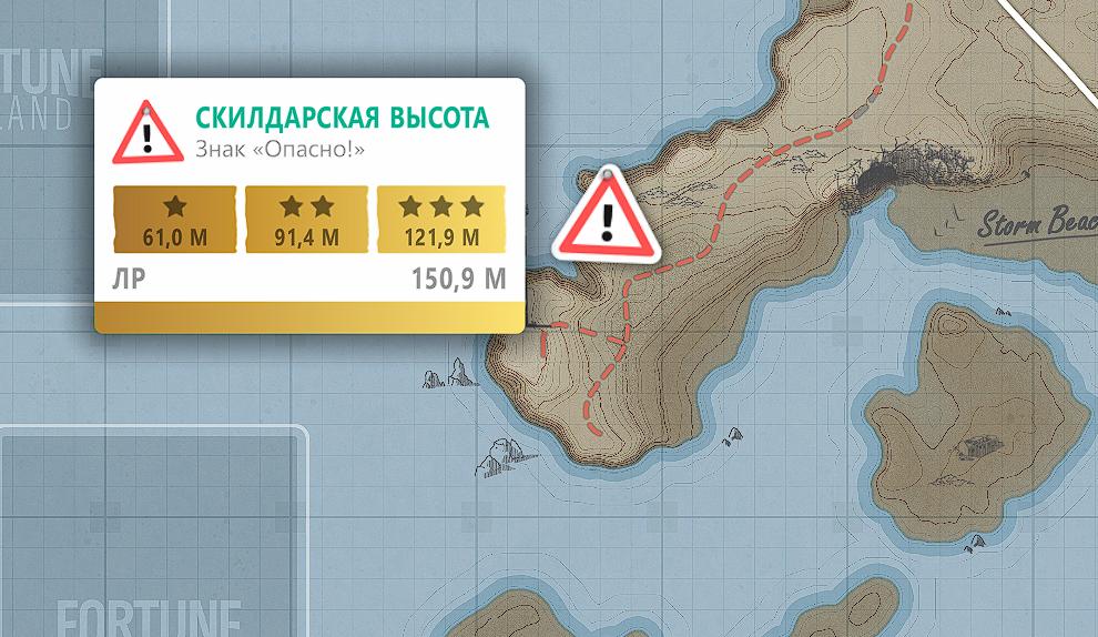 Forza Horizon 4 - All Treasures in Fortune Island Map Location - [10] - Tenth treasure - 9F2B332