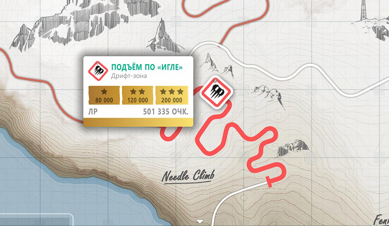 Forza Horizon 4 - All Treasures in Fortune Island Map Location - [2] - Second treasure - DBBEF0B
