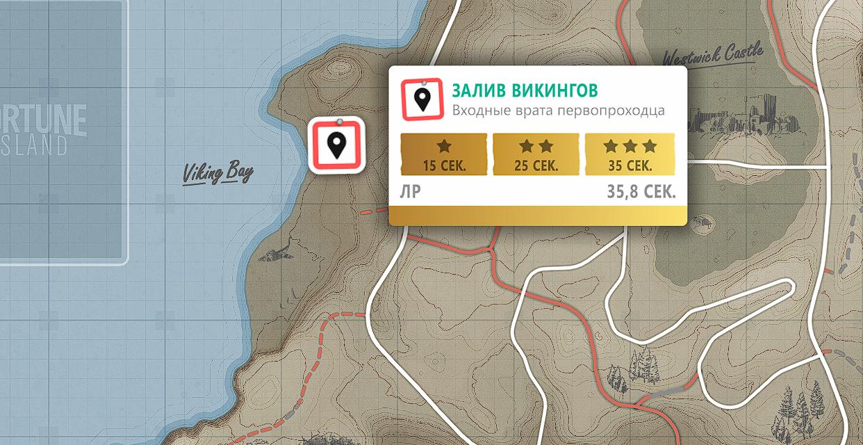 Forza Horizon 4 - All Treasures in Fortune Island Map Location - [3] - Third treasure - 87E1191