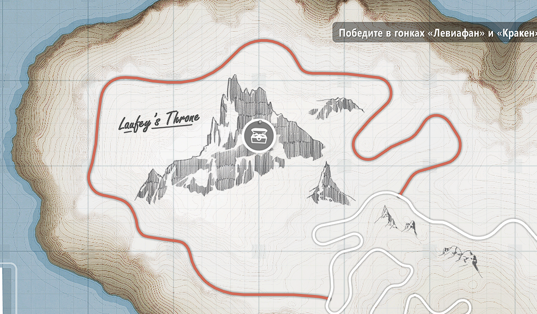 Forza Horizon 4 - All Treasures in Fortune Island Map Location - [3] - Third treasure - E69F48F