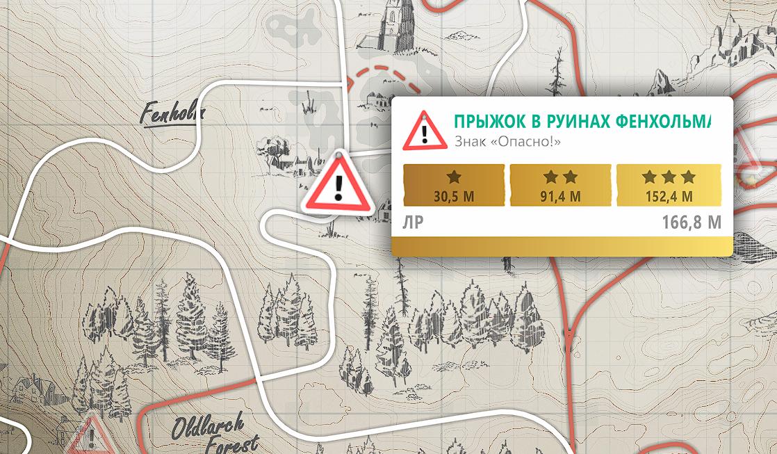 Forza Horizon 4 - All Treasures in Fortune Island Map Location - [4] - Fourth treasure - E3E53EA