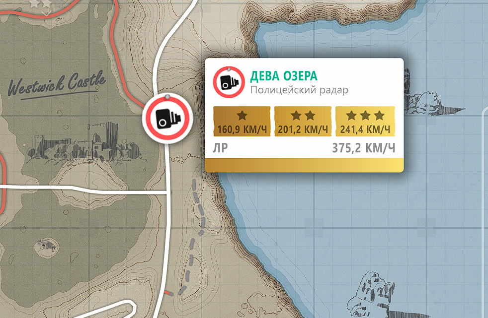 Forza Horizon 4 - All Treasures in Fortune Island Map Location - [5] - Fifth treasure - DFF1C0B