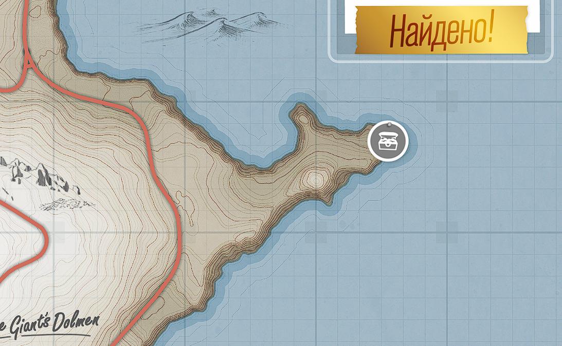 Forza Horizon 4 - All Treasures in Fortune Island Map Location - [6] - Sixth treasure - 55D2D42