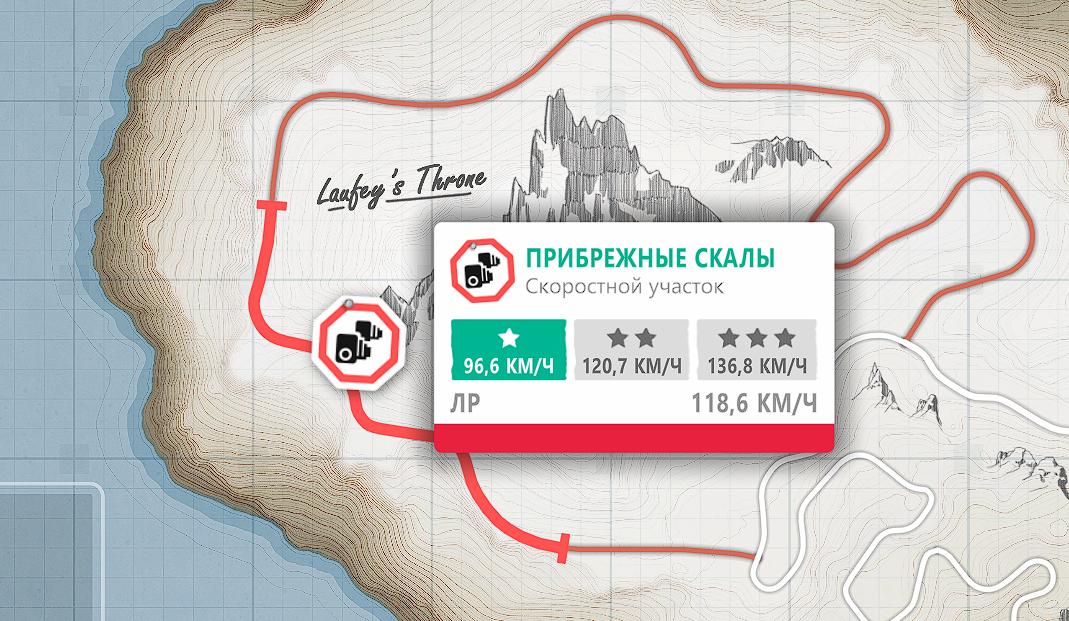 Forza Horizon 4 - All Treasures in Fortune Island Map Location - [6] - Sixth treasure - 656E035