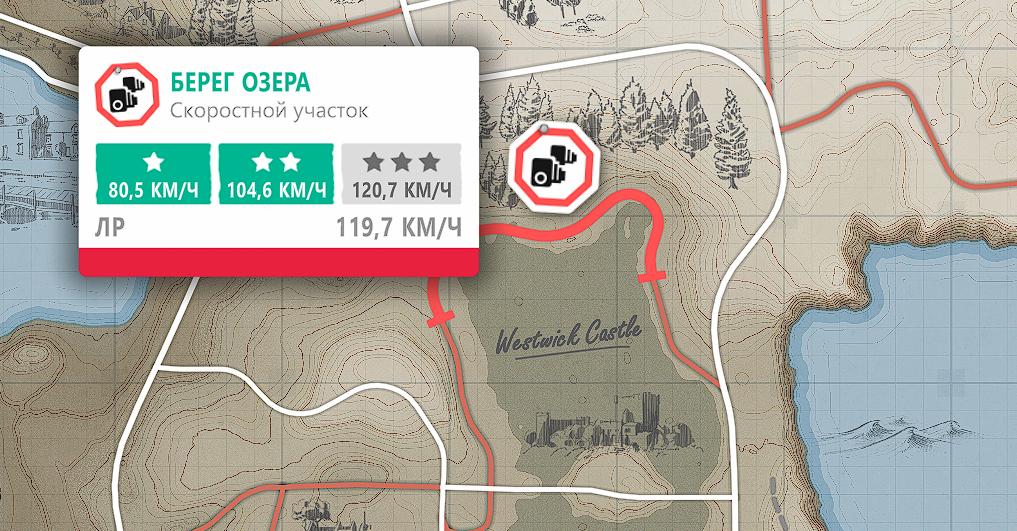 Forza Horizon 4 - All Treasures in Fortune Island Map Location - [8] - Eighth treasure - F953D5B