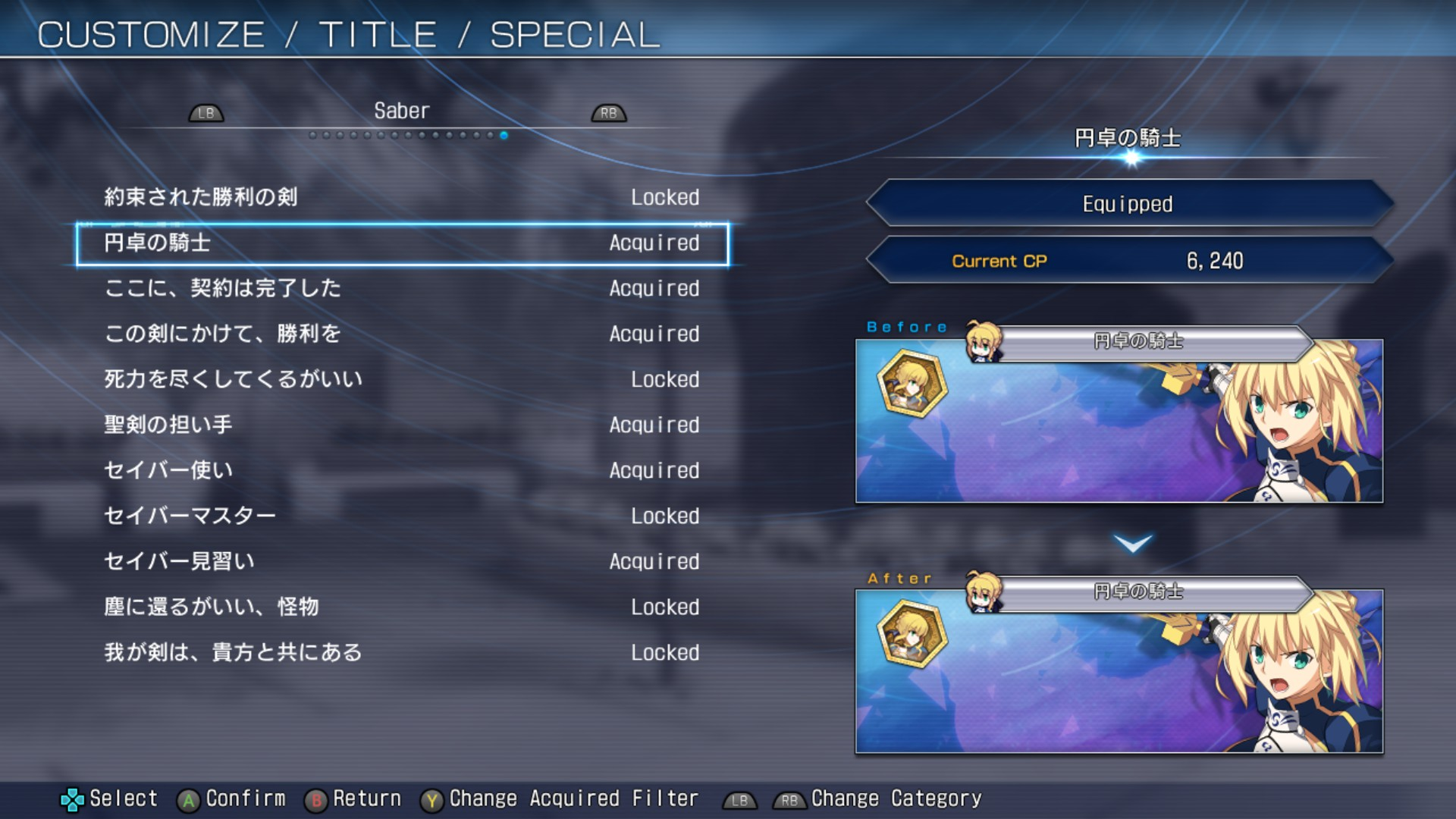 MELTY BLOOD: TYPE LUMINA - Complete All Achievements Guide - Customize - 3AAC33E