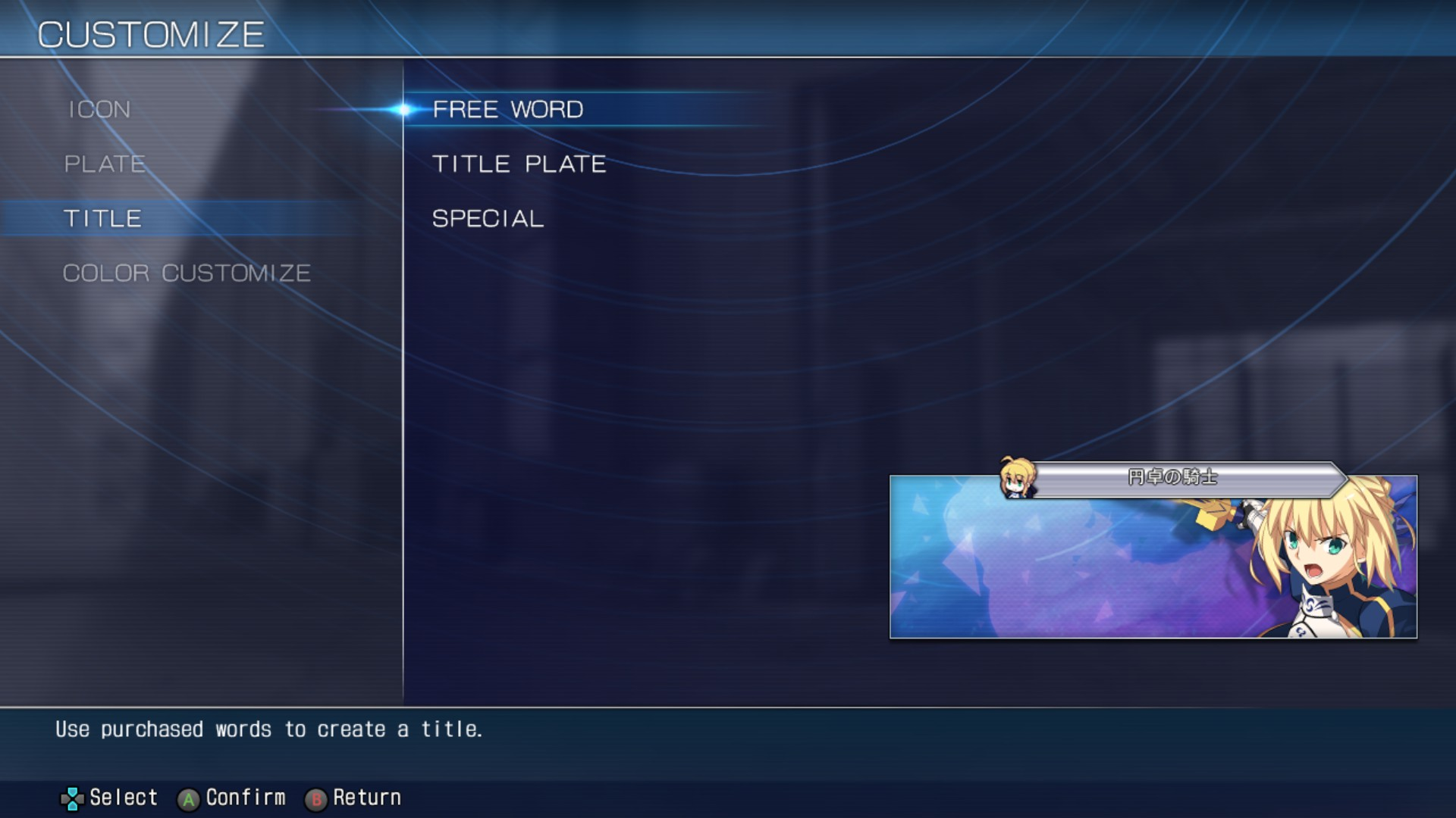 MELTY BLOOD: TYPE LUMINA - Complete All Achievements Guide - Customize - 9415E16