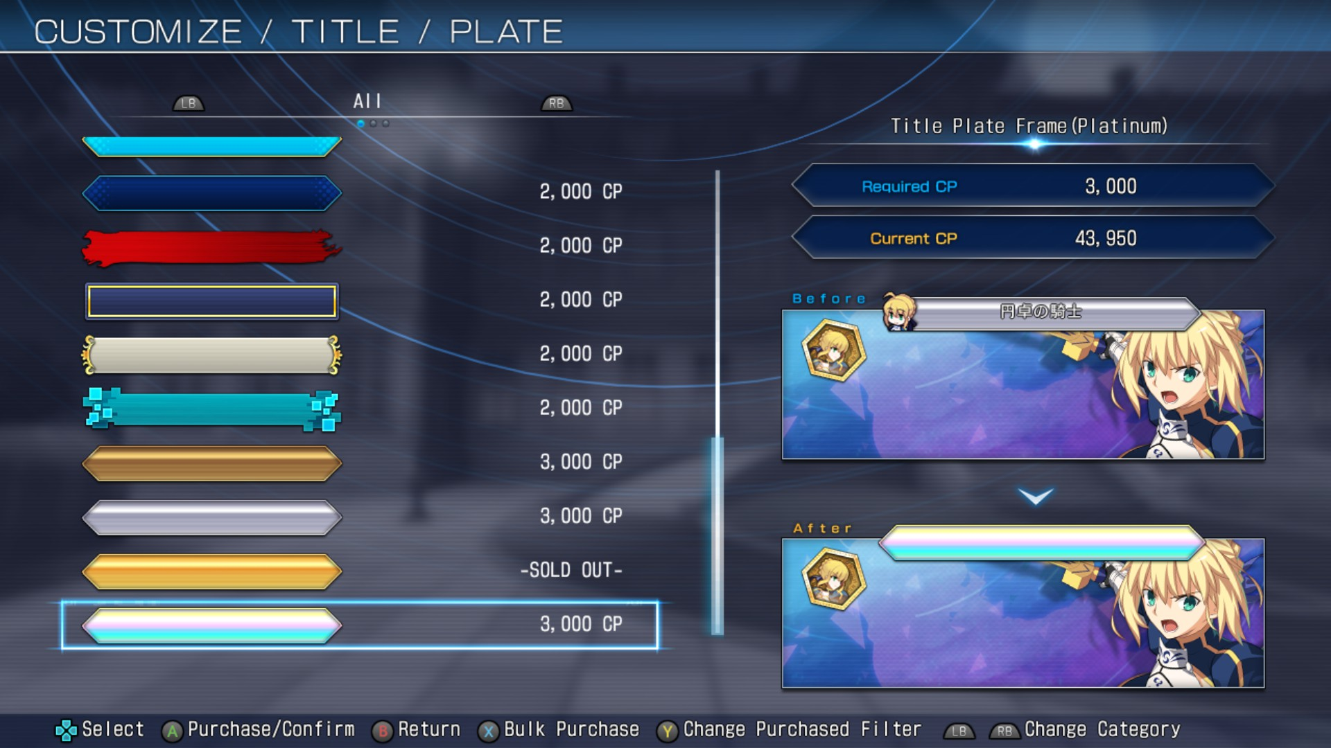 MELTY BLOOD: TYPE LUMINA - Complete All Achievements Guide - Customize - D5546C2