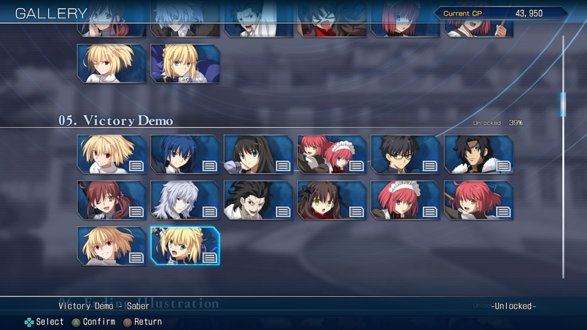 MELTY BLOOD: TYPE LUMINA - Complete All Achievements Guide - Gallery - 12E6E94