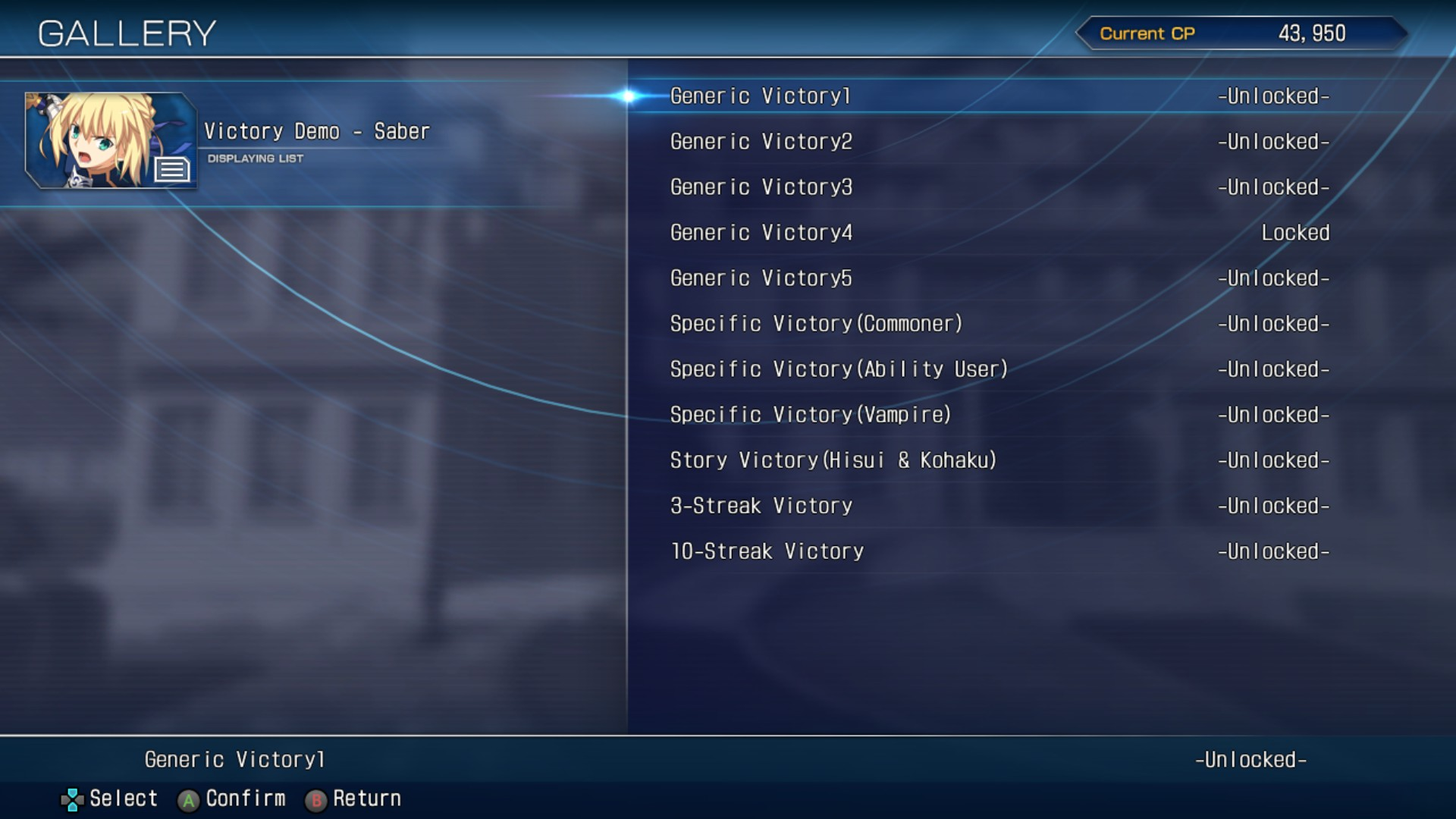 MELTY BLOOD: TYPE LUMINA - Complete All Achievements Guide - Gallery - 4870923