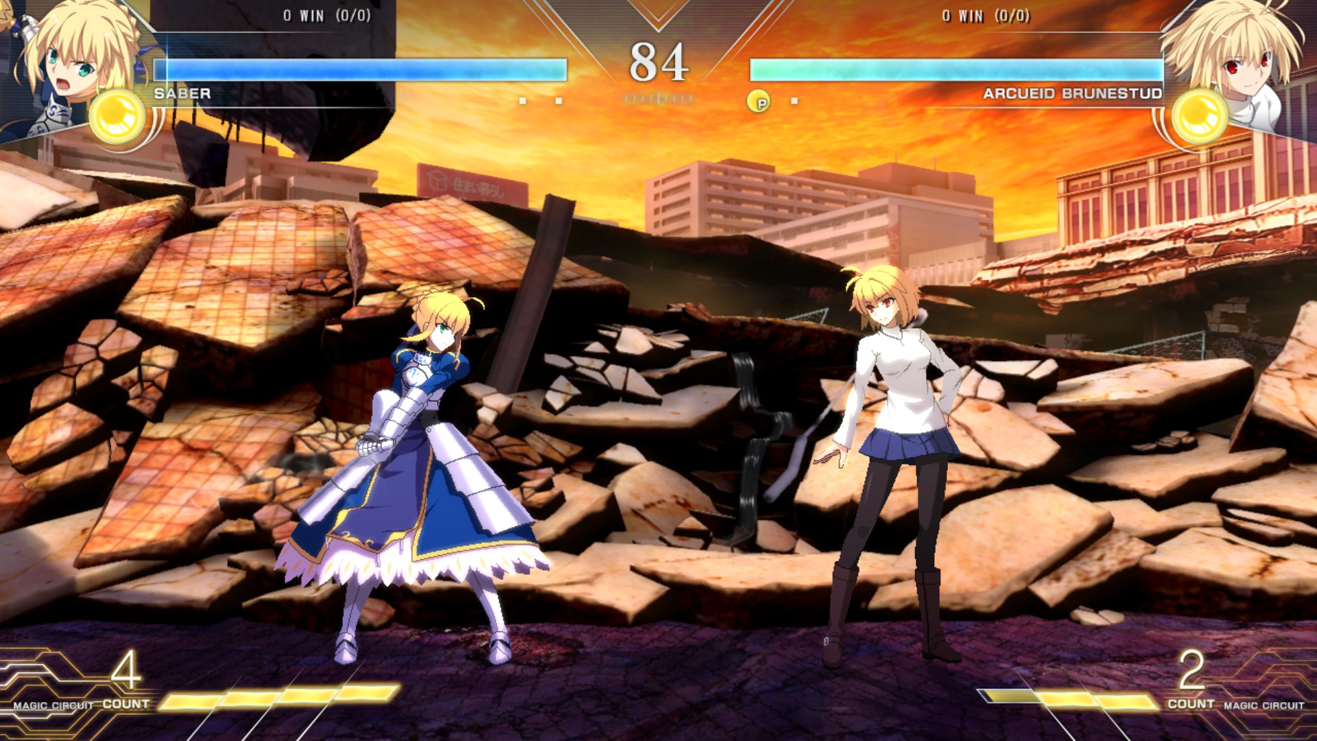 MELTY BLOOD: TYPE LUMINA - Complete All Achievements Guide - Miscellaneous - 9E3AFFE