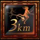 SUCCUBUS - All Achievements & Walkthrough - Miscellaneous Achievements - 99541C2